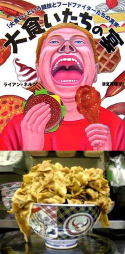 Oogui