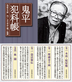 Ikenami_gyokan
