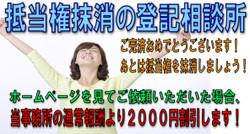 1124_ronkansai
