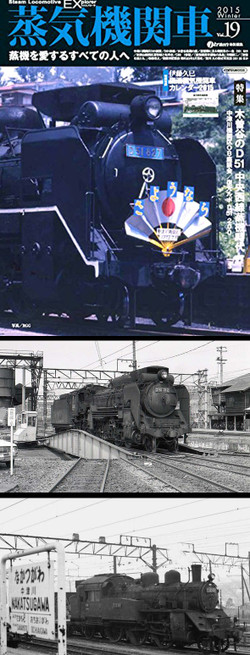 1221_joukikikannsya