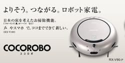 20160808_robotto01