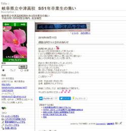 20170110_dosokai
