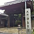 湯島聖堂01