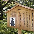 五鉄から弥勒寺01〜五鉄