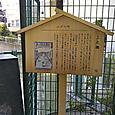 五鉄から弥勒寺02〜二之橋