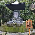 増上寺04〜徳川霊廟〜皇女和宮
