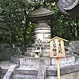 増上寺07〜徳川霊廟〜7代家継