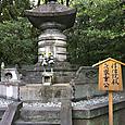 増上寺08〜徳川霊廟〜9代家重
