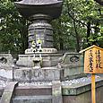 増上寺09〜徳川霊廟〜12代家慶