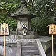 増上寺11〜徳川霊廟〜2代秀忠と江