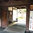 菊屋住宅03