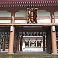 30_照国神社