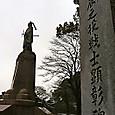 38_戊辰の役戦士顕彰碑