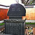 45_南洲墓地と南洲神社