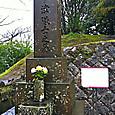50_南洲墓地と南洲神社