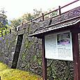 53_仙巌園