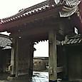 56_仙巌園