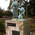 87_坂本龍馬新婚の旅碑