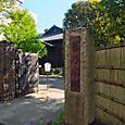 03_乃木邸跡1