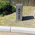 38_江戸城_大手門1