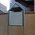 11_小塚原刑場跡と首切り地蔵2