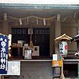 12_大橋氷川神社1