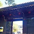 06_寛永寺輪王殿(旧本坊表門)2