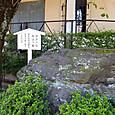 13_泉岳寺_赤穂浪士墓所03