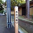 23_赤坂界隈2