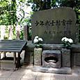 2015年5月22日 飯盛山 白虎隊慰霊碑