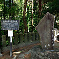 2015年5月22日 飯盛山 白虎隊への松平容保の弔碑