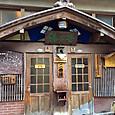 2016年11月4日 渋温泉 ニ番湯「笹の湯」
