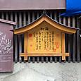 2016年11月4日 渋温泉 一番湯「初湯」