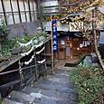 2016年11月4日 渋温泉 九番湯「渋大湯」