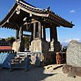 2016年11月4日 渋温泉 横湯山温泉寺