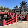 2016年11月4日 松本城「埋橋」