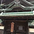 2017071415_matsuyam_dougo_10