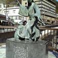 下呂温泉 林羅山像