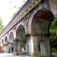 京都 水路閣