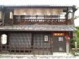 伏見 寺田屋