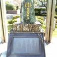 長崎3日目 平和公園