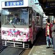 長崎3日目 路面電車