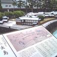 長崎2日目 出島