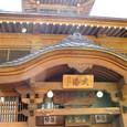 野沢温泉街6