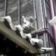 土井屋敷の屋根
